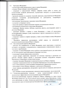 Скан_20150506 (13)
