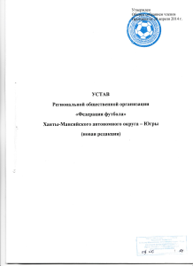 Скан_20150506 (6)