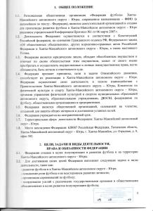 Скан_20150506 (7)