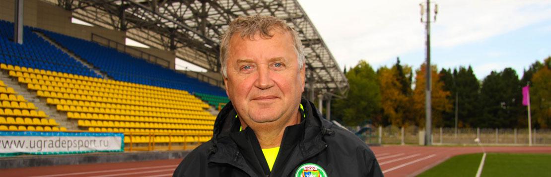Президент федерации Сергей Власов